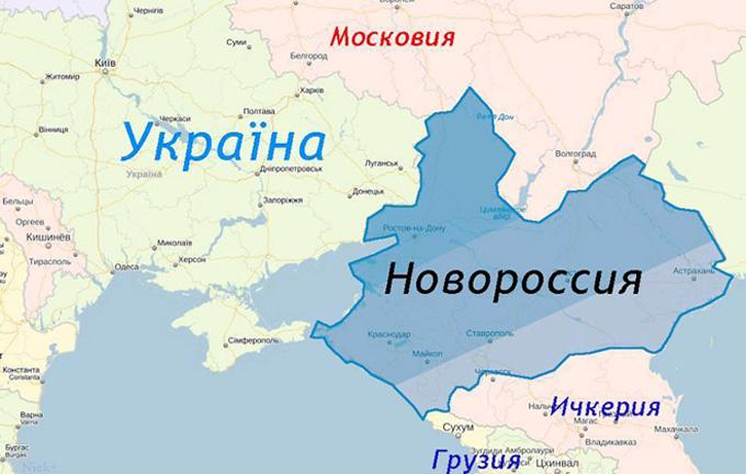 РФ предложили переименовать в Московию.