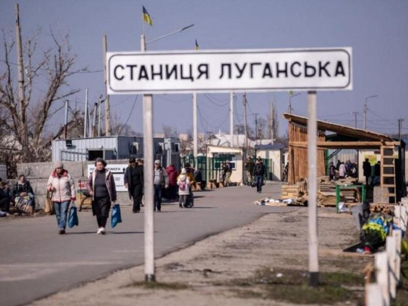 Станица Луганская на замке.