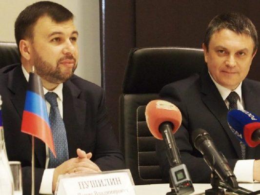 Денис Пушилин и Леонид Пасечник.