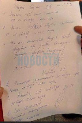 Новые требования Пушилину выдвинули Донецк, Енакиево и Макеевка , фото-2