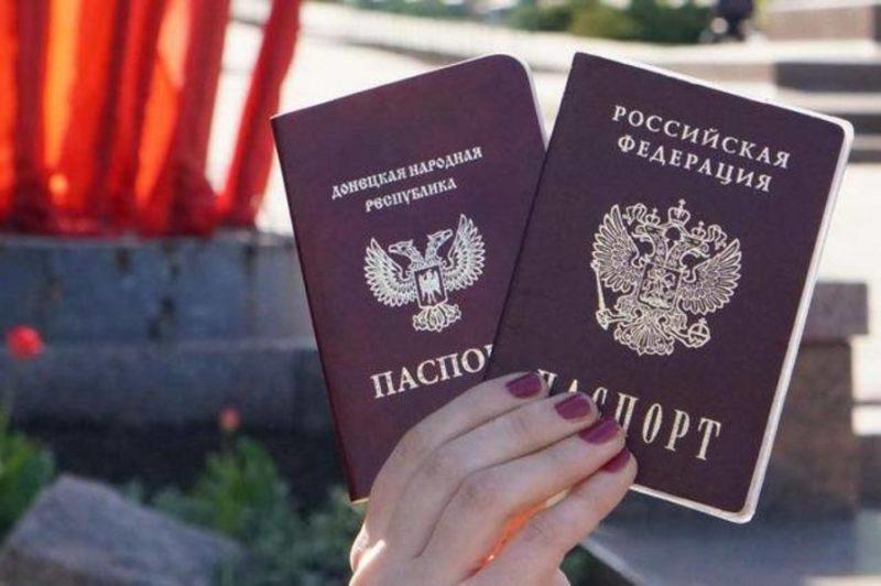 """паспорт РФ и """"паспорт"""" """"ДНР"""""""