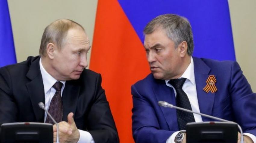 Володин о преемнике Путина.