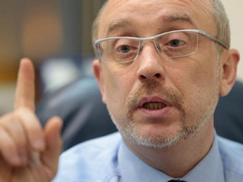 Алексей Резников об амнистии боевиков НВФ.