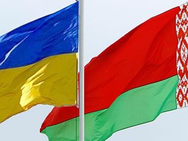 Флаг Украины и Беларуси