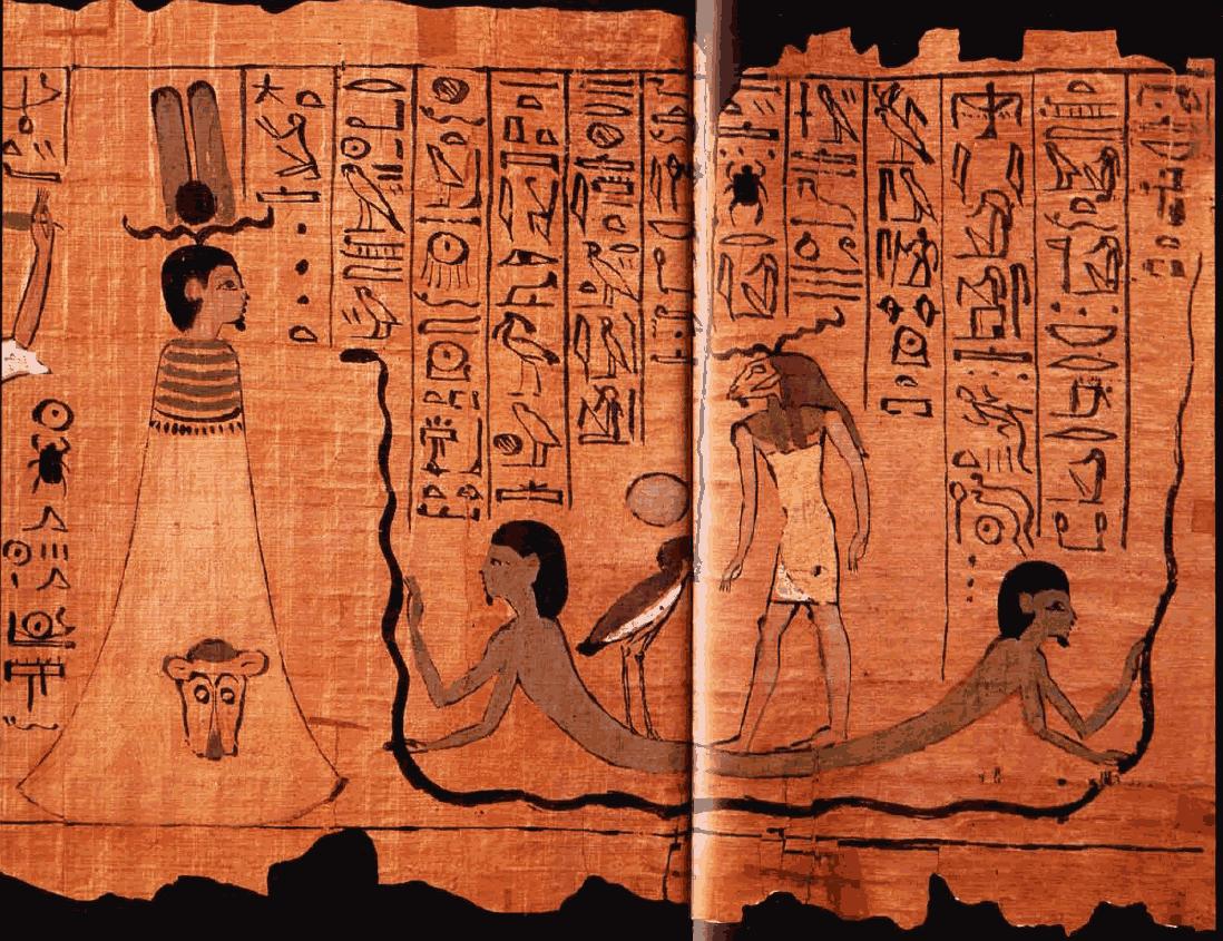 Древние письмена