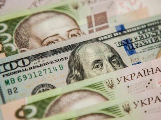Курсы валют на 21 октября 2020.