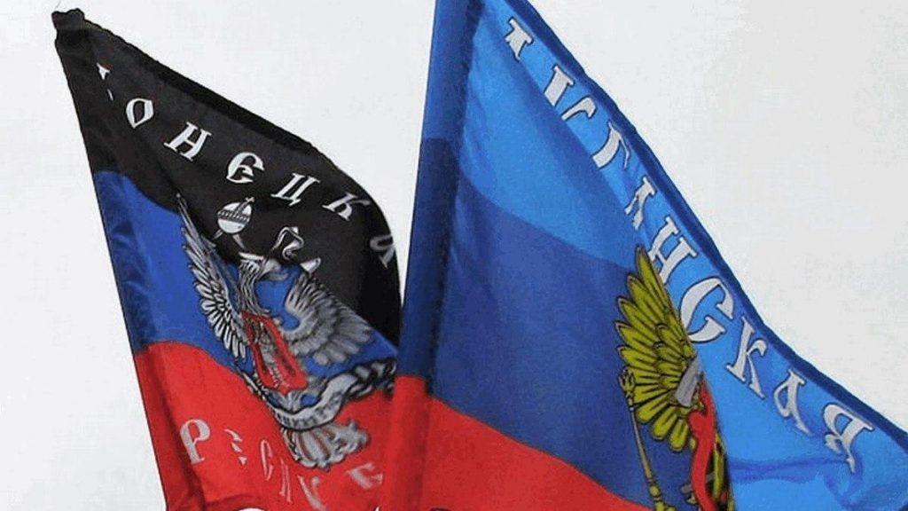 Флаг «ДНР» и «ЛНР»