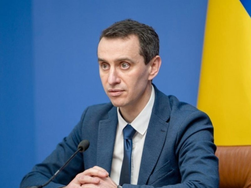 Виктор Ляшко