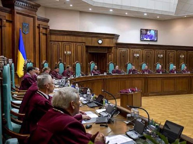 Судьи КСУ внесли изменения в свои декларации.