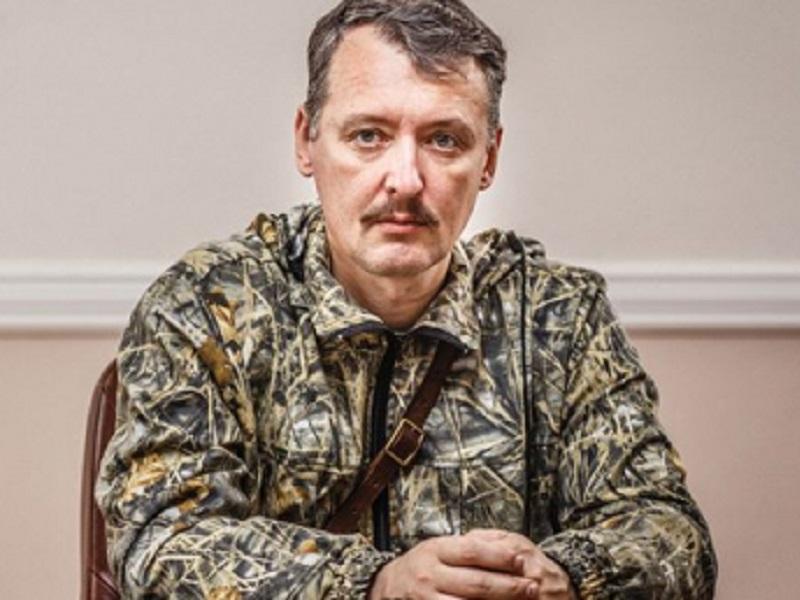 Игорь Гиркин обвиняет.