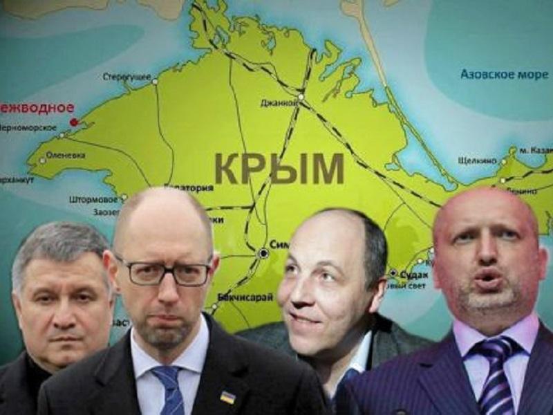 Кто сдал Крым России.