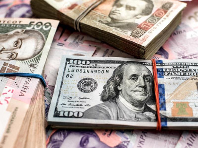 Курсы валют на 20 ноября 2020.