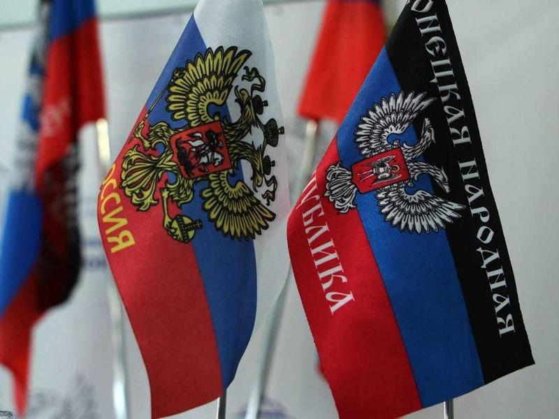 Флаг РФ и «ДНР»