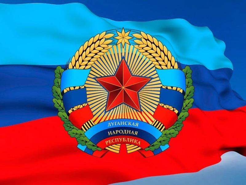 Флаг «ЛНР»