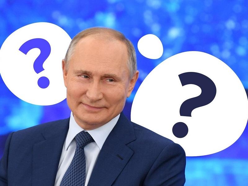 Путиа заподозрили в измене родины.