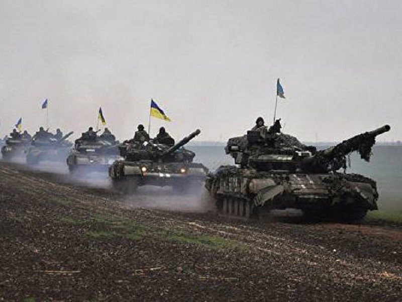 Наступление ВСУ на Донбассе.