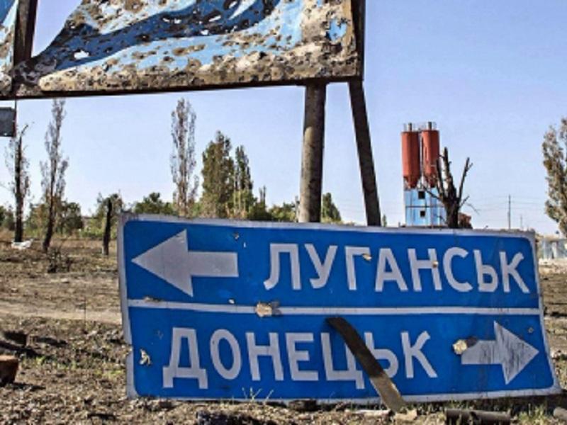"""""""Русский мир"""" на Донбассе дал трещину."""