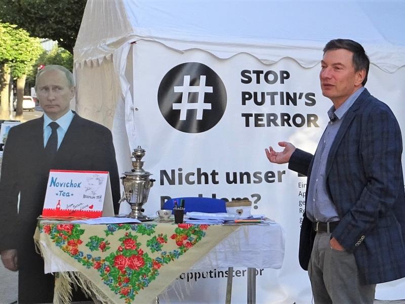Преступные действия властей России.