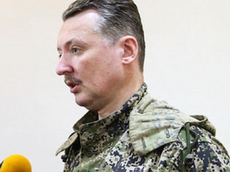 Гиркин о боеспособности ВСУ.