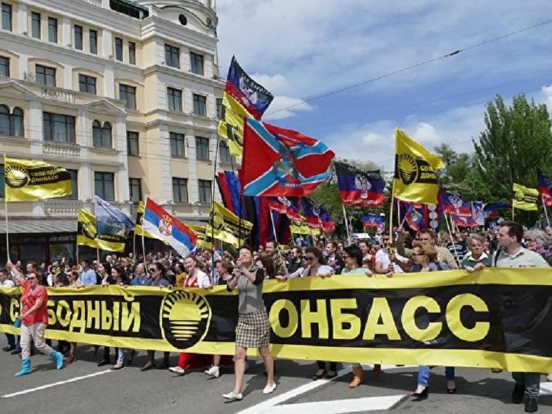 Куда идет свободный Донбасс.