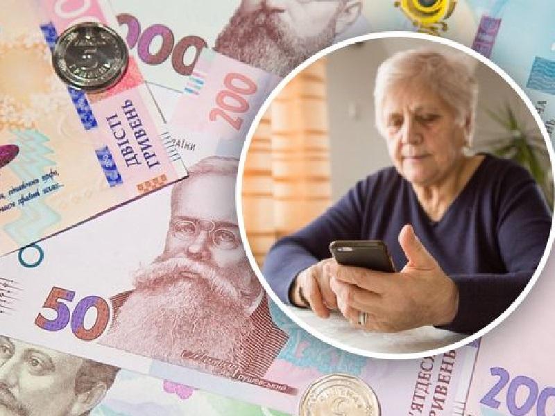 Украинские пенсии в 2021 году.