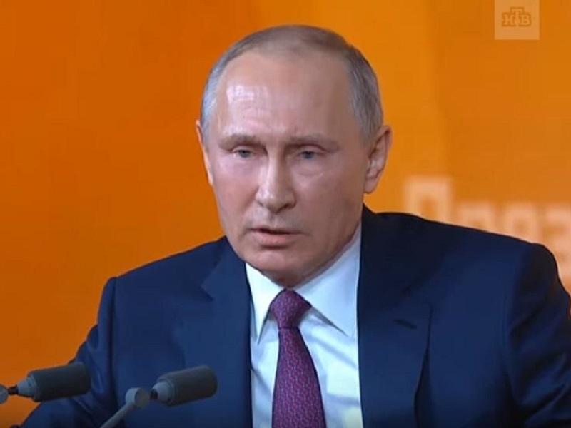 Обвинения в адрес Путина.