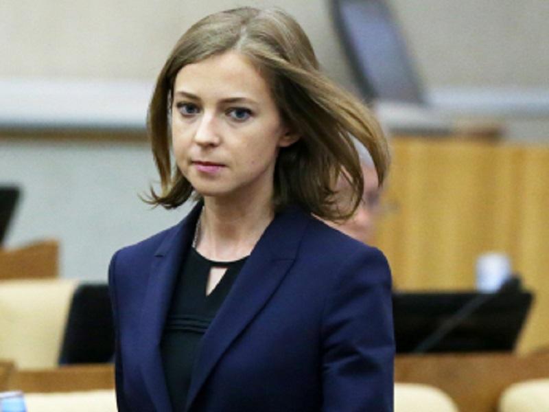 Наталья Поклонская.