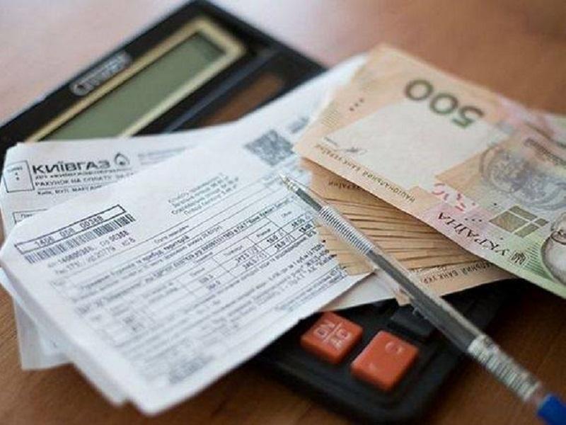 В Украине резко поднимут тарифы для населения.