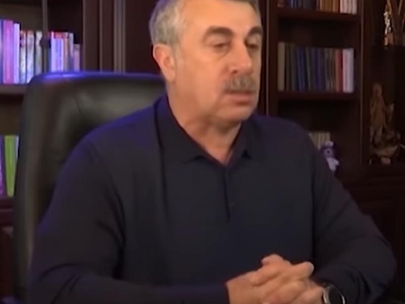 Доктор Евгений Комаровский.