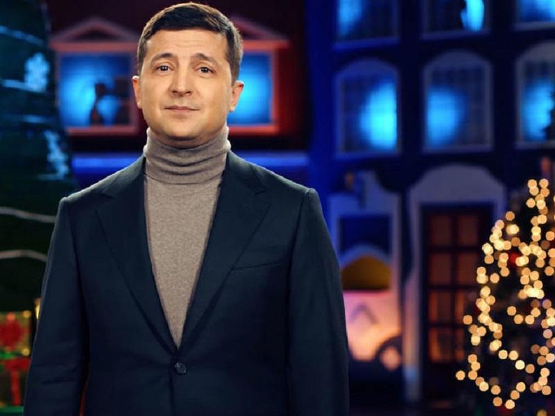 Новогоднее поздравление Зеленского.