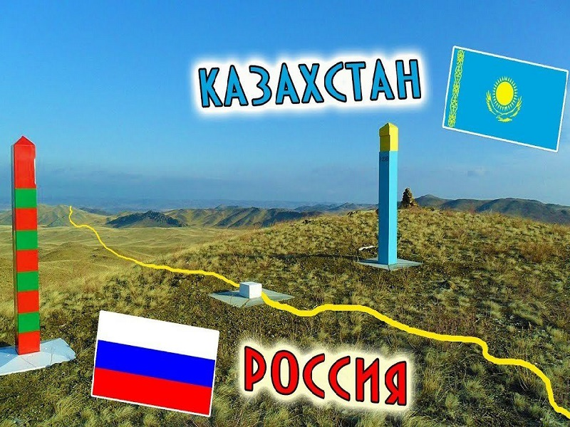 Новые территориальные претензии Кремля.