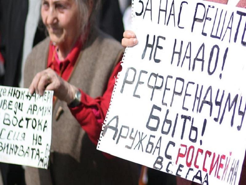 Новый референдум в ОРДО.
