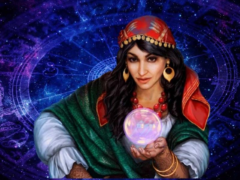 Цыганский гороскоп на 2021 год.