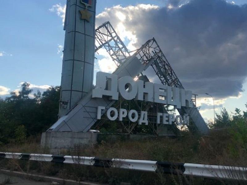 Кремль может прекратить финансирование ОРДЛО.