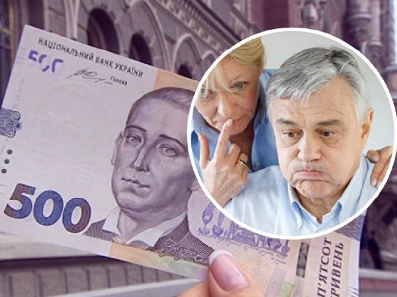 Новые требования к пенсиям в Украине.