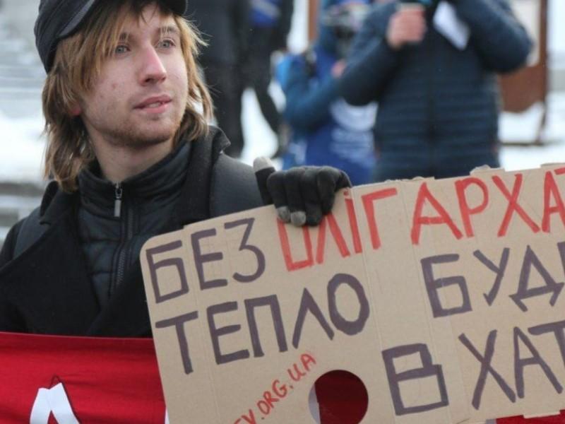 Тарифный протест