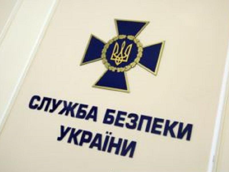Угроза нового вторжения РФ в Украину.