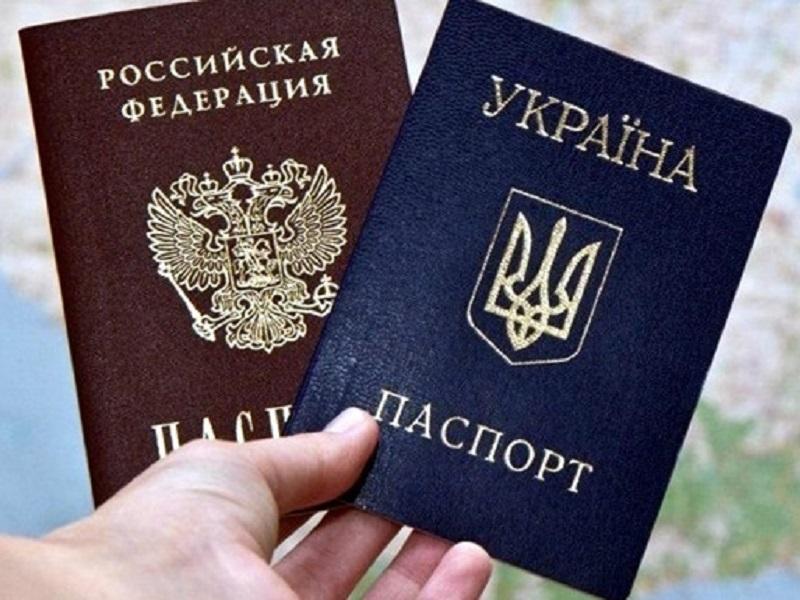 Стало известно, сколько украинцев получили паспорта РФ.