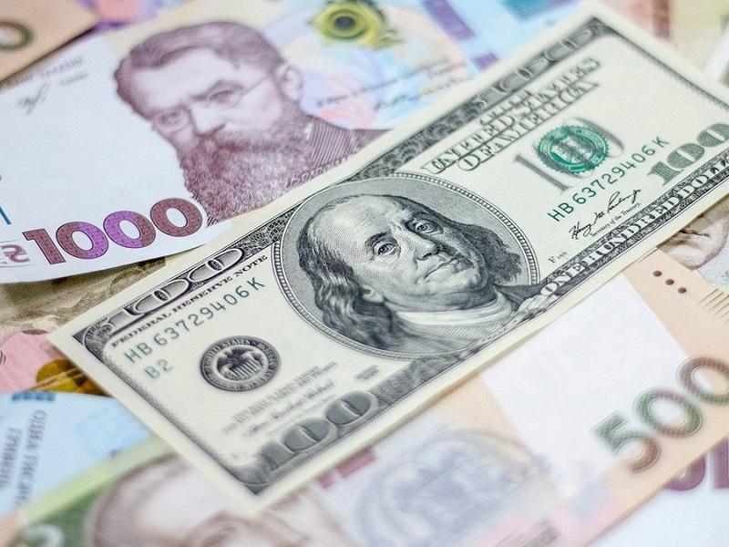 Курсы валют на 5 января 2021.