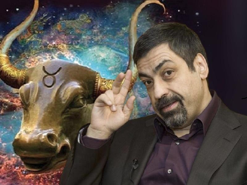 Павел Глоба представил гороскоп на 2021 год.