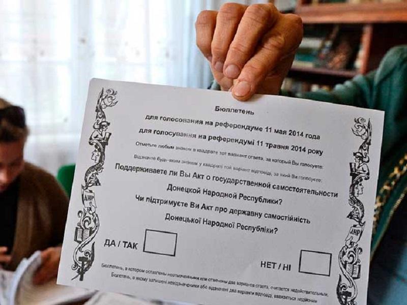 """Новый """"референдум"""" в ОРДО."""