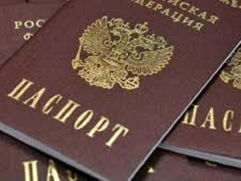 Российские паспорта в ОРДЛО уже не в моде.