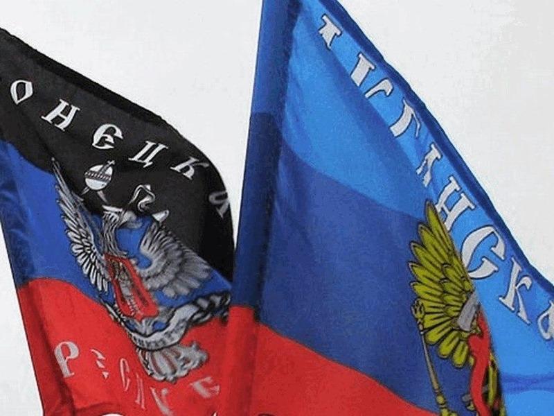 Флаги сепаратистов