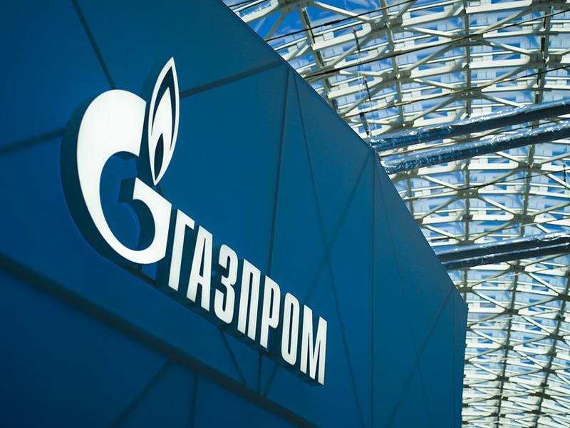 «Мосты сожжены». «Газпром» поставил ультиматум Германии и ЕС
