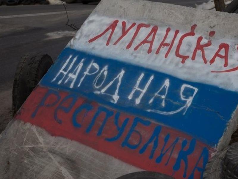 Флаг сепаратистов