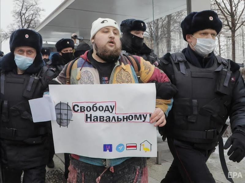 """""""Свобода Навальному"""""""