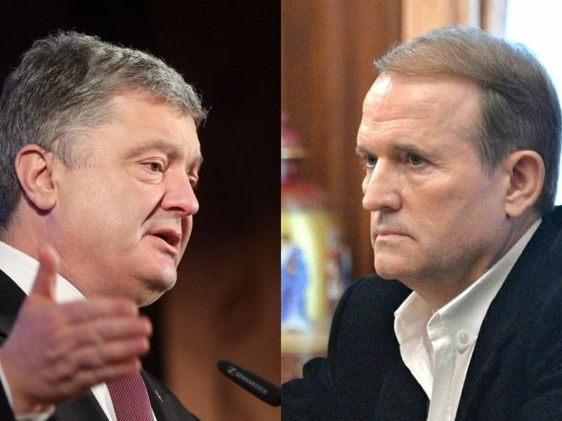Порошенко и Медведчук