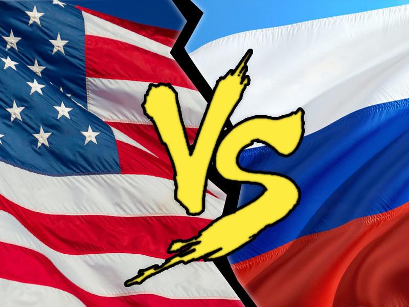 США против России