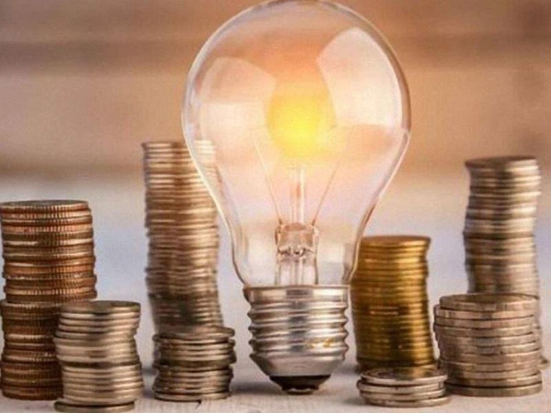Стоимость электроэнергии увеличится вдвое.
