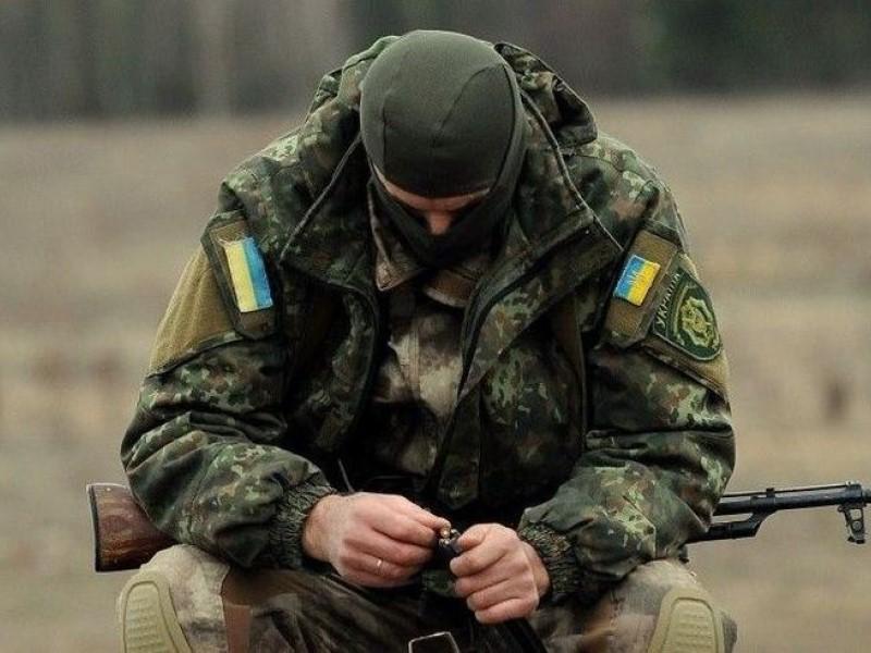 Воин ВСУ